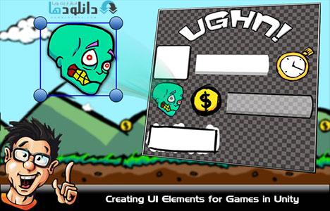 Digital Tutors Creating UI Elements for Games in Unity دانلود آموزش ایجاد رابط کاربری بازی Digital Tutors – Creating UI Elements for Games in Unity