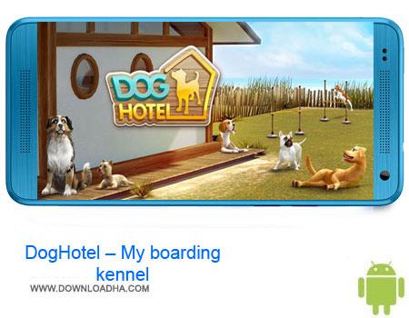 https://img5.downloadha.com/AliRe/1393/11/Pic/Dog-Hotel.jpg
