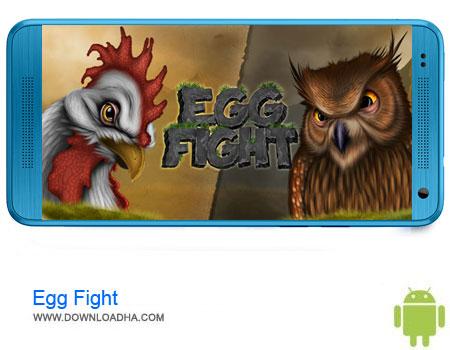 https://img5.downloadha.com/AliRe/1393/11/Pic/Egg-Fight.jpg