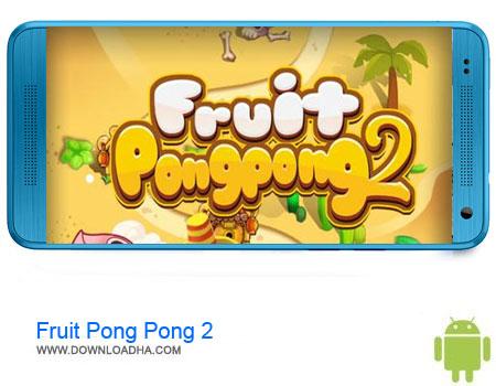 https://img5.downloadha.com/AliRe/1393/11/Pic/Fruit-Pingpong.jpg