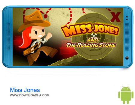 Miss jones دانلود بازی خانم جونز Miss Jones v1.0   اندروید