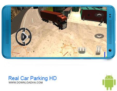 Real Car Parking HD دانلود بازی Real Car Parking HD v2.1   اندروید