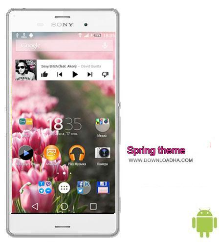 https://img5.downloadha.com/AliRe/1393/11/Pic/Spring-theme.jpg