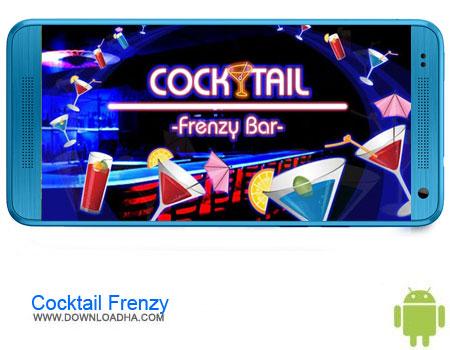 https://img5.downloadha.com/AliRe/1393/12/Pic/Cocktail-Frenzy.jpg