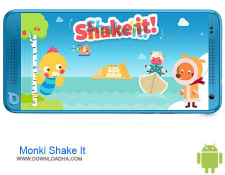 Monki Shake It دانلود Monki Shake It 1.0.9 – اندروید