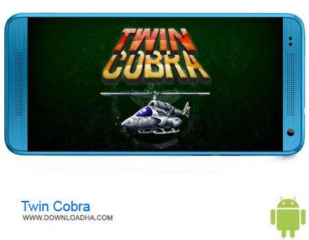 https://img5.downloadha.com/AliRe/1393/12/Pic/Twin-Cobra.jpg