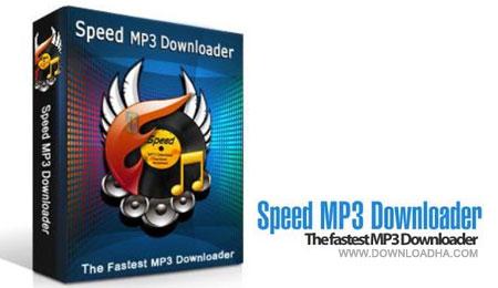 Speed MP3 Downloader  جستجو و دانلود آهنگ در اینترنت با Speed MP3 Downloader 2.5.5.8