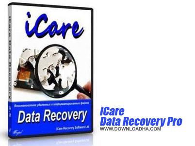 iCare Data Recovery Professional بازیابی حرفه ای اطلاعات از دست رفته با iCare Data Recovery Pro 6.2.0.1