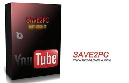 save2pc دانلود ویدئوهای آنلاین با save2pc Ultimate 5.42 Build 1522