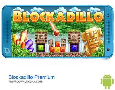 Blockadillo Premium دانلود برنامه Blockadillo Premium v0.6.0   اندروید