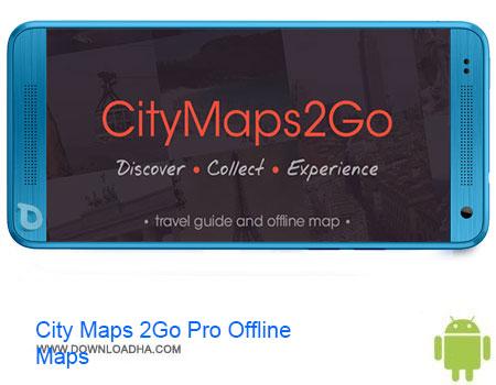 City Maps 2Go Pro Offline Maps دانلود برنامه City Maps 2Go Pro Offline Maps v3.15.3   اندروید