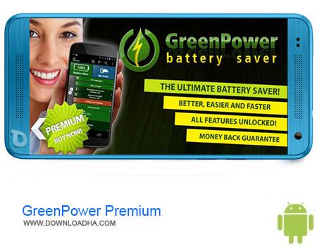 GreenPower Premium دانلود برنامه GreenPower Premium v9.19   اندروید