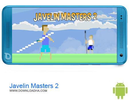 Javelin Masters 2 دانلود بازی Javelin Masters 2 v1.2.0   اندروید