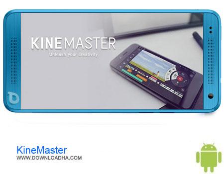 KineMaster دانلود برنامه KineMaster Pro Video Editor Full v3.0.0.6565   اندروید