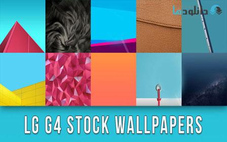 LG G4 Stock دانلود والپیپرهای اصلی ال جی G4
