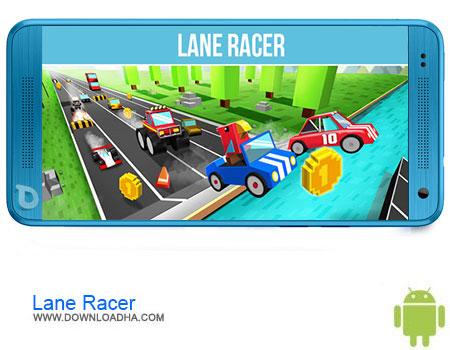 Lane Racer دانلود برنامه  Lane Racer v1.0  اندروید