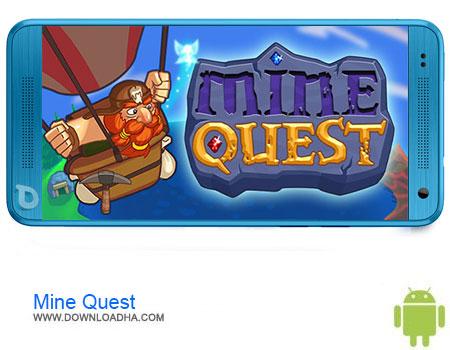 Mine Quest دانلود برنامه Mine Quest – Craft and Fight v1.2.3   اندروید