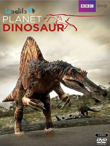 Planet DinosaurUltimate Killers دانلود مستند سیاره دایناسورها : قاتلان نهایی Planet Dinosaur Ultimate Killers