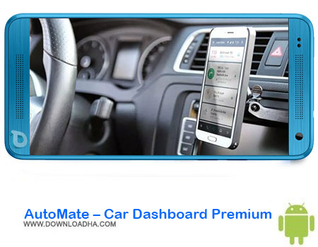 https://img5.downloadha.com/AliRe/1394/03/Android/AutoMate-Car-Dashboard-Premium.jpg