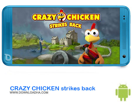 https://img5.downloadha.com/AliRe/1394/03/Android/CRAZY-CHICKEN-strikes-back.jpg