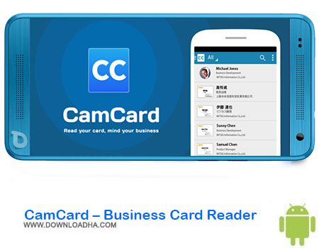 https://img5.downloadha.com/AliRe/1394/03/Android/CamCard-Business-Card-Reader.jpg