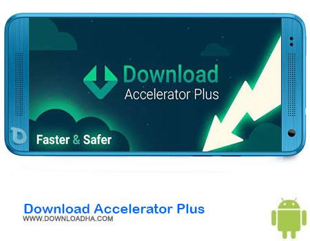 https://img5.downloadha.com/AliRe/1394/03/Android/Download-Accelerator-Plus.jpg