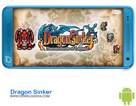 https://img5.downloadha.com/AliRe/1394/03/Android/Dragon-Sinker.jpg