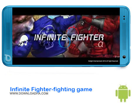 http://img5.downloadha.com/AliRe/1394/03/Android/Infinite-Fighter-fighting-game.jpg
