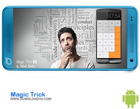 https://img5.downloadha.com/AliRe/1394/03/Android/Magic-Trick.jpg