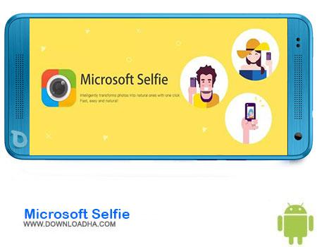 https://img5.downloadha.com/AliRe/1394/03/Android/Microsoft-Selfie.jpg