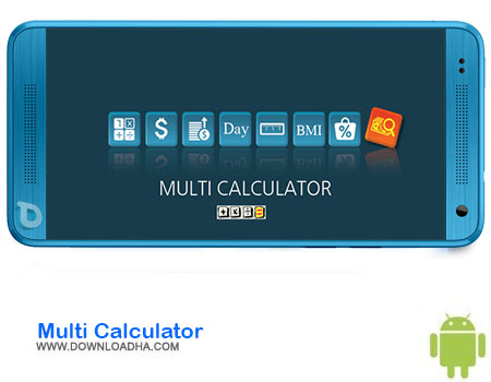 http://img5.downloadha.com/AliRe/1394/03/Android/Multi-Calculator.jpg