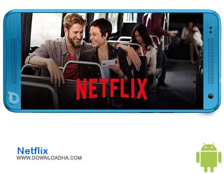 https://img5.downloadha.com/AliRe/1394/03/Android/Netflix.jpg