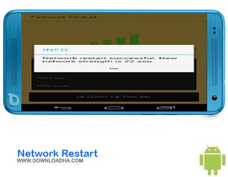 https://img5.downloadha.com/AliRe/1394/03/Android/Network-Restart.jpg
