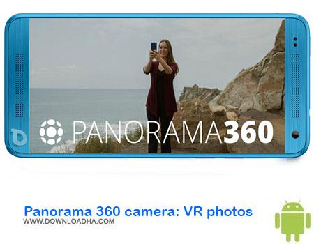 https://img5.downloadha.com/AliRe/1394/03/Android/Panorama-360-camera-VR-photos.jpg