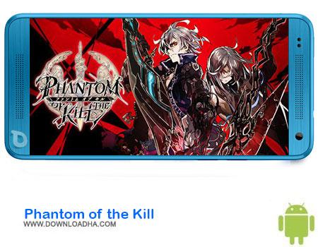 https://img5.downloadha.com/AliRe/1394/03/Android/Phantom-of-the-Kill.jpg