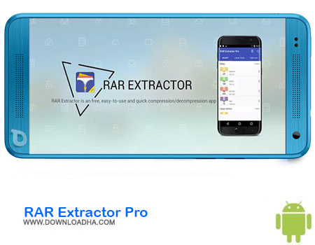 https://img5.downloadha.com/AliRe/1394/03/Android/RAR-Extractor-Pro.jpg