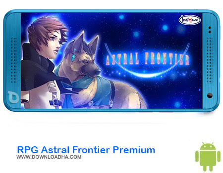 https://img5.downloadha.com/AliRe/1394/03/Android/RPG-Astral-Frontier-Premium.jpg