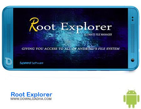 https://img5.downloadha.com/AliRe/1394/03/Android/Root-Explorer.jpg