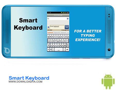 https://img5.downloadha.com/AliRe/1394/03/Android/Smart-Keyboard.jpg