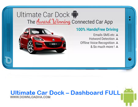 https://img5.downloadha.com/AliRe/1394/03/Android/Ultimate-Car-Dock-Dashboard-FULL.jpg
