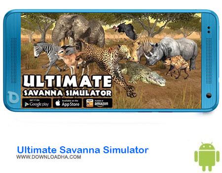 https://img5.downloadha.com/AliRe/1394/03/Android/Ultimate-Savanna-Simulator.jpg