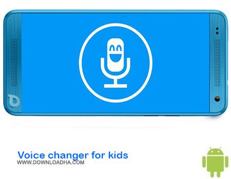 https://img5.downloadha.com/AliRe/1394/03/Android/Voice-changer-for-kids.jpg
