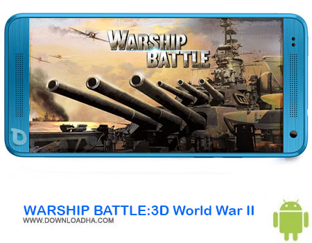 https://img5.downloadha.com/AliRe/1394/03/Android/WARSHIP-BATTLE3D-World-War-II.jpg