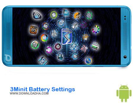 https://img5.downloadha.com/AliRe/1394/03/Pic/3Minit-Battery-Settings.jpg