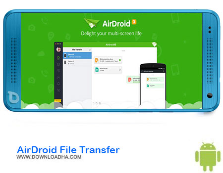 دانلود برنامه Airdroid File Transfermanage اندروید. Arizona State University Criminal Justice. Free Email Marketing Software Download. Home Mortgage Rates In Texas. Storage Unit Salt Lake City A Caring Dentist. Campbell University Law School. Careers For Business Management. Date Rape Drug Symptoms Fentanyl Patch 50 Mcg. What Is A Virtual Private Network