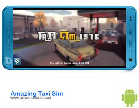 https://img5.downloadha.com/AliRe/1394/03/Pic/Amazing-Taxi-Sim.jpg
