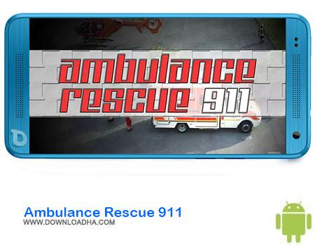 https://img5.downloadha.com/AliRe/1394/03/Pic/Ambulance-Rescue-911.jpg