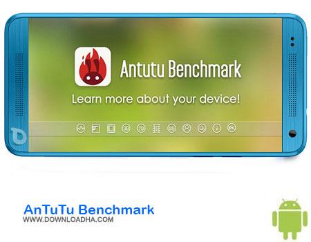 https://img5.downloadha.com/AliRe/1394/03/Pic/AnTuTu-Benchmark.jpg
