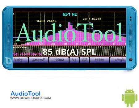 https://img5.downloadha.com/AliRe/1394/03/Pic/AudioTool.jpg