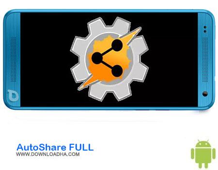 https://img5.downloadha.com/AliRe/1394/03/Pic/AutoShare-FULL.jpg
